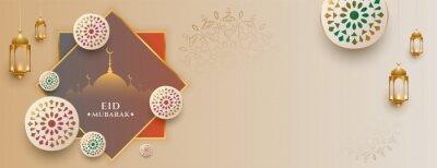 Fototapeta eid ul fitr eid mubarak festival banner design
