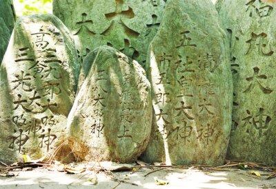 Fototapeta Grupa japońskich Kamienia