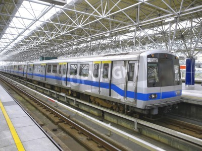 Fototapeta Mass Rapid Transit