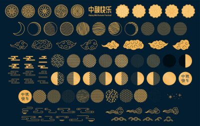 Fototapeta Mid autumn festival gold design elements set, moon, mooncakes, clouds, traditional patterns circles, Chinese text Happy Mid Autumn. Isolated objects. Vector illustration. Asian style, flat, line art