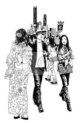 Pedestrians in a street of Tokyo