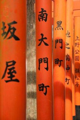 Fototapeta Pomarańczowy Japanese łuki prowadzące do świątyni