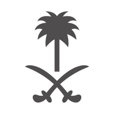 Fototapeta saudi arabia national day, palm tree and swords national symbol silhouette style icon