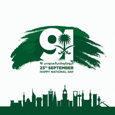 Fototapeta Saudi National Day. 91. 23rd September. Arabic Text: Our National Day. Kingdom of Saudi Arabia. Vector Illustration. Eps 10.