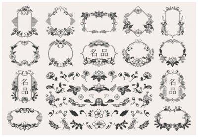 Fototapeta Set of hand drawn oriental elements and floral frames. Luxury label design. Vector illustrations.