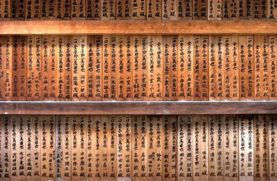 Fototapeta Shinto Shrine
