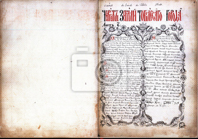 Fototapeta Stary rosyjski manuscript.Peter czas Ruszt