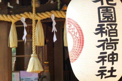 Fototapeta Świątynia w Tokio parku