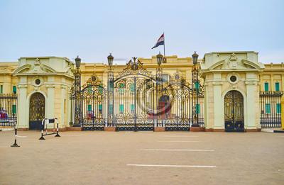 Fototapeta The facade of Abdeen Palace, Cairo, Egypt