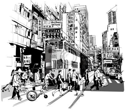 Ulica w Hong Kongu