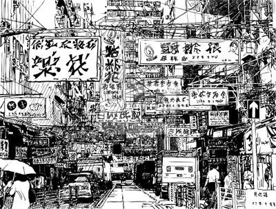 ulica w Hongkongu