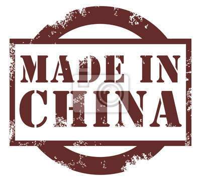 w Chinach