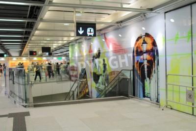 Fototapeta Wnętrze stacji metra