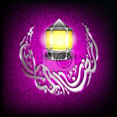 Naklejka Arabski islamski kaligrafia Ramadan Kareem lub Ramazan Kareem W