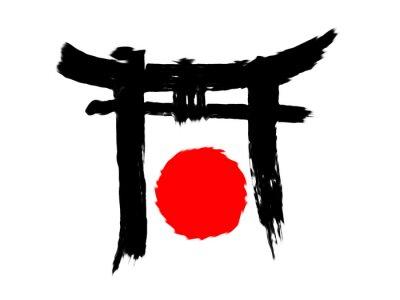 Naklejka hieroglif japonia