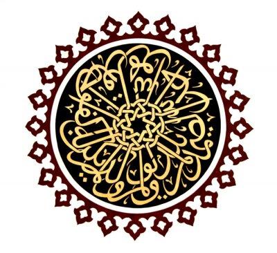 Naklejka islamska kaligrafia