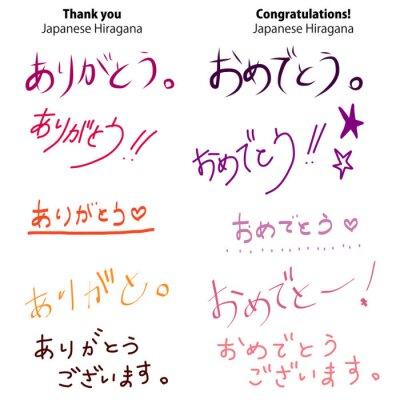 Naklejka Japoński hiragana Font
