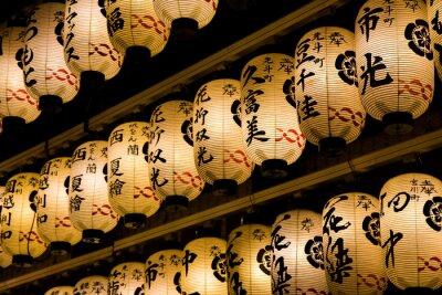 Naklejka Japońskie lampiony