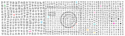 Naklejka mega set of 800 hand lettering inscriptions  motivation and inspiration positive quotes