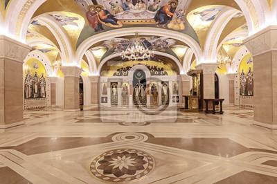 Naklejka Świętego Sava katedra w Belgrade, Serbia
