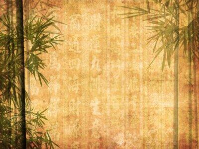Naklejka Sylwetka gałęzi bambusa na tle papieru.