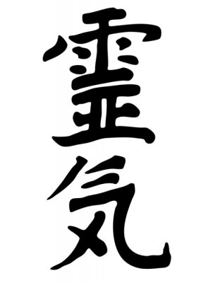 Naklejka symbol Reiki