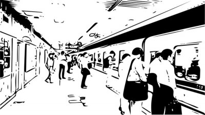 Naklejka 地下鉄 神保町駅