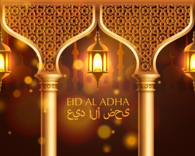 Eid al adha cover, mubarak background, Drawn mosque night view from arch. Arabic design background. Handwritten greeting card.