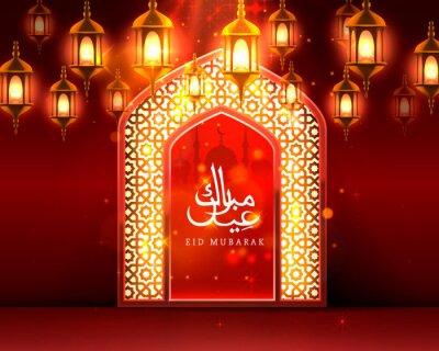 Eid mubarak cover card, Drawn mosque night view from arch. Arabic design background. Handwritten greeting card.