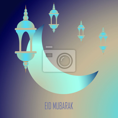 Eid mubarak cover card, Drawn mosque night view from arch. Arabic design background. Handwritten greeting card. Vector illustration -