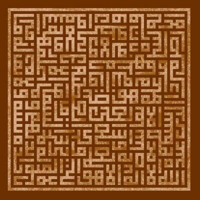 Obraz Islamska sztuka
