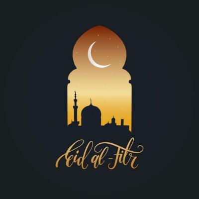 Kaligrafia Eid Al-Fitr. Tłumaczenie na angielski Święto przełamywania postu. Wektorowa ilustracja noc widok od łuku.