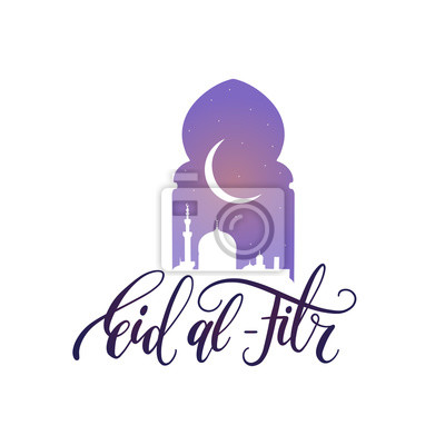 Kaligrafia Eid Al-Fitr. Tłumaczenie w języku angielskim Święto Przerwania Szybkiego. Wektorowa ilustracja noc widok od łuku.