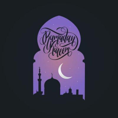 Kaligrafia Ramadan Kareem. Wektorowa ilustracja Islamscy wakacyjni symbole. Rysowany nocny meczet od łuku.