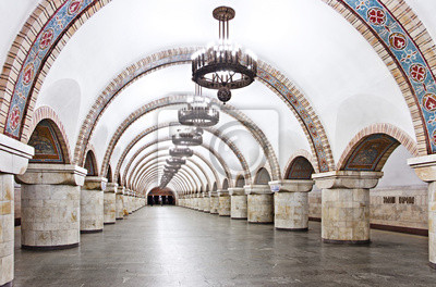 Kijów, Stacja metra