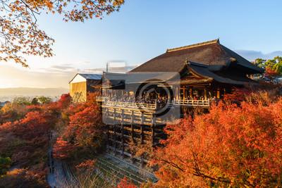 Kiyomizu-dera Temple w Kioto, Japonia