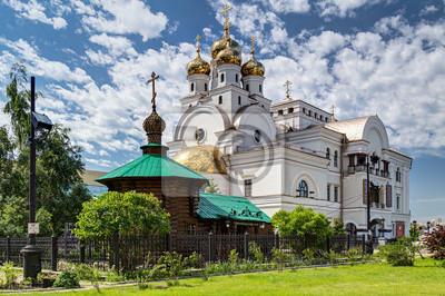 Kościół Wszystkich Świętych w Jekaterynburgu