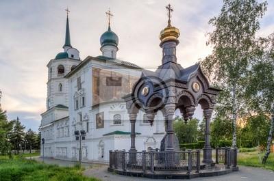 Kościół Zbawiciela w Irkuts, Rosja