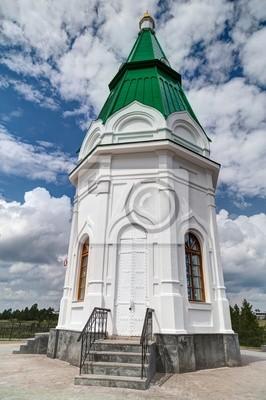 Mały kościół w Krasnojarsku