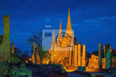 Pagoda w Wat Phra Sri Sanphet świątyni jest światowe dziedzictwo, Ayutthaya