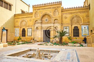 Rzeźbione dekoracje Muzeum Koptyjskiego, Kair, Egipt