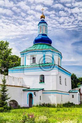 Virgin Klasztor Raifa