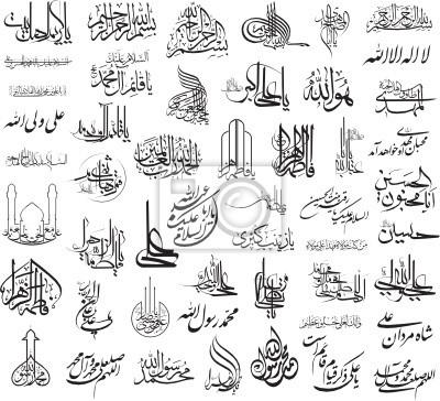 wektor zestaw Arabskie piśmie