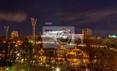 Zobacz Dynamo stadionu i Government House