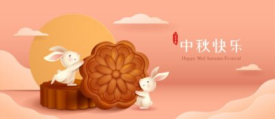 Plakat 3D illustration of Mid Autumn Mooncake Festival theme with cute rabbit character on mooncake podium on paper graphic oriental cloud scene.