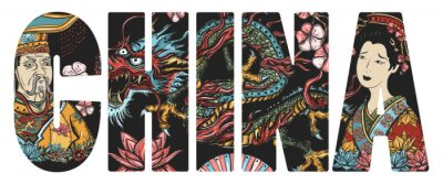 Plakat China slogan. Asian concept. Lettering style, typography art. Ancient chinese dragon, emperor, queen in traditional costume, lotus flower. History and culture