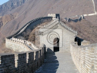 Great Wall Watchtower (Chiny).