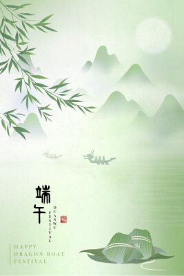 Plakat Happy Dragon Boat Festival background rice dumpling bamboo leaf and nature landscape view of mountain and lake. Chinese translation : Duanwu and Blessing
