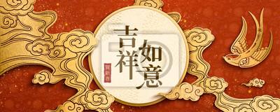 Plakat Projekt nowego chińskiego roku
