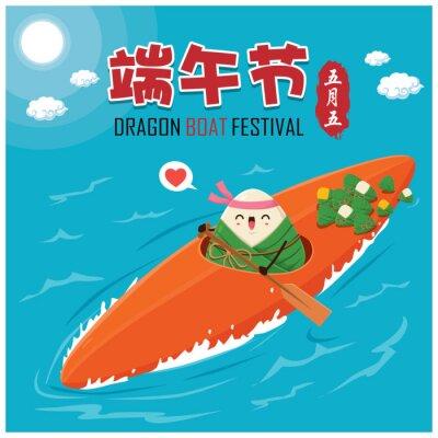 Rocznik chińskie ryżowe kluchy postać z kreskówki. Ilustracja Dragon Boat Festival. (Podpis: festiwal Dragon Boat, 5 dzień maja)